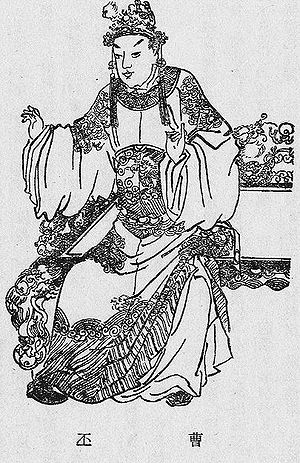 Cao Pi - A block print of Cao Pi wearing anachronistic clothing.