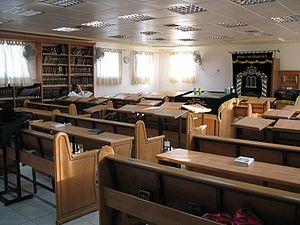 Caravan (Israel) - Interior of a synagogue housed in a caravan in Neve Yaakov, Jerusalem.