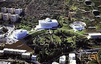 Arc (Bahá'í) - Wikipedia