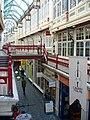 Castle Arcade, Cardiff - geograph.org.uk - 557800.jpg