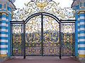 Catherine Palace - Golden Gate 01.jpg