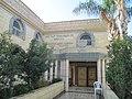 Caucasus Synagogue in Tirat Carmel (4).jpg