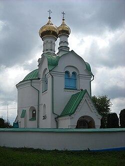 Cerkiew św. Bazylego Włodzimierz Wołyński.JPG