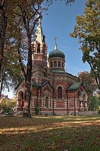 Cerkiew prawosławna par. p.w. Wiary, Nadziei i Miłośc w Sosnowcu.jpg