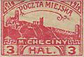 Chęciny-stamps-PM-series-2.jpg