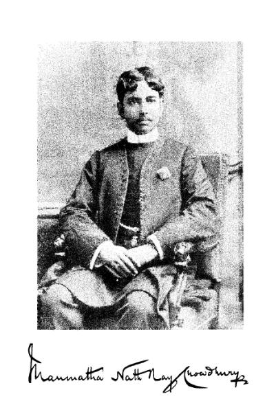 File:Chandra Shekhar.djvu
