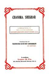 Bankim Chandra Chattopadhyay: Chandra Shekhar