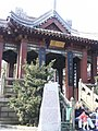 Changsha PICT1454 (1425585214).jpg