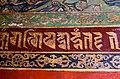 Chapel housing the burial chorten of the 10th Panchen Lama, Tashilhunpo Monastery, Shigatse, Tibet (6).jpg