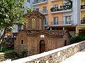 Chapel of Transfiguration Salonica.jpg