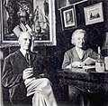 Charles Cerny.jpg