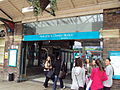 Chester railway station entrance.JPG