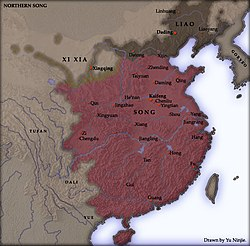 A map showing the territory of the Song, Liao, and Xianxing dynasties. The Song dynasty occupies the east half of what constitutes the territory of the modern People's Republic of China, except for the northernmost areas (modern Inner Mongolia province and above). The Xia occupy a small strip of land surrounding a river in what is now Inner Mongolia, and the Liao occupy a large section of what is today north-east China.