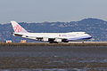 China Airlines Cargo Boeing 747-409F B-18716 (16860766365).jpg