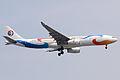 China Eastern A330-300(B-6127) (4695711105).jpg