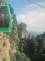 China IMG 3355 (29701516506).jpg