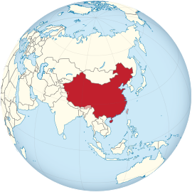 China on the globe (claimed hatched) (Asia centered).svg
