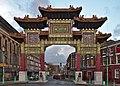 Chinatown Arch, Liverpool 2020.jpg