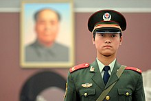 Chinese soldier on Tienanmen Square.jpg