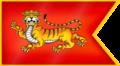 Chola Flag (சோழ நாட்டுக்கொடி ).png