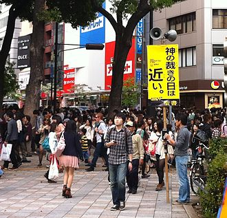 Christianity in Japan - A Christian on a streetcorner in Ikebukuro with a loudspeaker and a poster warning of the nearness of Judgment Day.