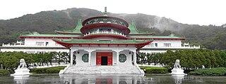 Chung-Shan Building