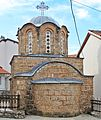 Church in Prizren 2016.jpg