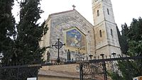 Church of the Visitation 03.jpg