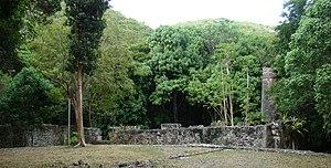Cinnamon Bay Plantation - Cinnamon Bay Plantation.