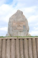 Civil War Defenses of Washington (Fort Stevens) FSTV CWDW-0069.jpg