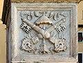 CoA relief Sede Vacante, Sant'Angelo bridge, Rome, Italy.jpg