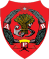 Coat of Arms of Far Eastern Republic (1920).png
