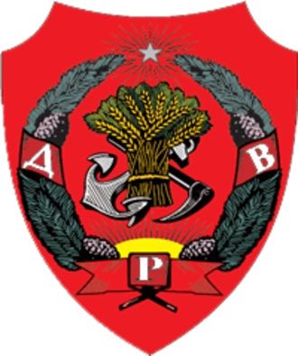 Far Eastern Republic - Image: Coat of Arms of Far Eastern Republic (1920)
