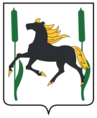 Coat of Arms of Kamyshlinsky rayon (Samara oblast).png