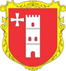 Coat of Arms of Lubomlsky raion in Volyn oblast.png