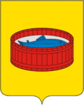 Coat of Arms of Luga (Leningrad oblast).png