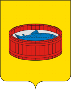 Luga, Leningrad Oblast - Image: Coat of Arms of Luga (Leningrad oblast)