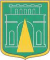 Coat of Arms of Nadezhda Stavropolskii krai.png