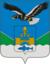 Coat of Arms of Nikolaevsk-na-Amure (Khabarovsk kray) (2002).png