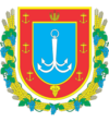 Coat of arms of اودیسا اوبلاست Odessa Oblast