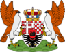 Coat of Arms of Prince Tomislav Karadjordjevic.png