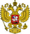 Coat of Arms of the Russian Federation 2.svg