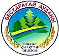 Coat of Beskargay.jpg