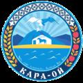 Coat of arms of Kara-Oi village.png