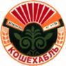Coat of arms of Koshejabl Raion.png