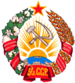 Coat of arms of Uzbek SSR.png
