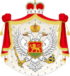 Coat of arms of the Principality of Montenegro.svg