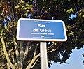 Colombier-Saugnieu (aéroport Saint-Exupéry) - Rue de Grèce - plaque.jpg