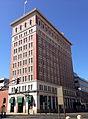 Commercial & Savings Bank - Stockton, CA.jpg