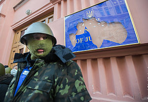 Spilna Sprava - A sentry at the Ministry of Justice after the capture
